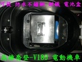 V180電動機車用 48V磷酸鐵鋰/鋰鐵電池 鋰電 電力回充型.適用電動自行車.電動車--高雄喬登