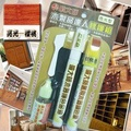 亮光-櫻桃色,噴大師-木製品達人修護組,木製品刮傷修護、木製品褪色補色,木器著色、木器漆、木器彩繪、木器保養均可