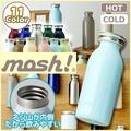 【預購】 星野日本雑貨 正版保障💖可愛い💖 Mosh!  牛奶瓶造型 二重真空 350ML 不鏽鋼 陶瓷 水壺 保溫瓶 保溫杯 【星野生活王】