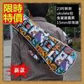 ☆烏克麗麗包ukulele琴包配件-23吋卡通系列兔寶寶帆布手提背包保護袋琴袋琴套69y18【獨家進口】【米蘭精品】
