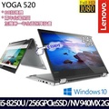 Lenovo 聯想 IdeaPad YOGA 520 81C80035TW 14吋i5-8250U四核256G SSD效能獨顯翻轉觸控平板筆電