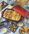紅色現貨 日本電烤盤 (4-5人份派對大尺寸) 日本BRUNO BOE026 多色可選 多功能鑄鐵鍋  多功能電烤盤 附2個烤盤 平盤+章魚燒盤 日本超人氣必買