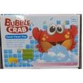 螃蟹泡泡機 洗澡玩具