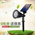 太陽能燈戶外庭院燈家用超亮LED防水射燈花園別墅草坪燈插地路燈