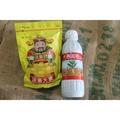 有機 無毒 肥料 液肥 菌 菌肥 菌根菌 微生物 善玉肥2號+沃樂肥