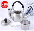《好媳婦》SADOMAIN『仙德曼304不銹鋼茶壺0.7L 附瀘茶網』一體成型,泡茶壺開水壺花茶壺SS070煮水壺煎藥壺