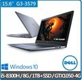DELL 戴爾 G3-3579-R1648BTW 15.6吋電競筆電 i5-8300H/8G/1TB+128G/1050-4G/W10