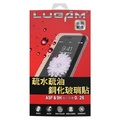 LUGAM 鋼化玻璃保貼 OPPO R9S 專用