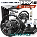 【THRUSTMASTER】T300RS GT 官方授權賽車方向盤【PS4 / PS3 / PC】台中星光電玩