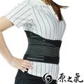 【源之氣】竹炭運動護腰 RM-10208
