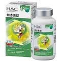 HAC 銀杏果錠(180錠/瓶)