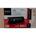 [二手] 8成新! SONY CDX-G1051U汽車音響主機