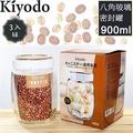 【KIYODO】八角玻璃儲物密封罐-小900ml (3入組)