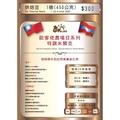 咖啡豆👌特調米爾克【咖啡豆✌買2送1】 OKLAO 歐客佬 咖啡 竂國 新鮮烘焙 咖啡豆