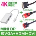 Microsoft surface3pro5 to VGA Converter