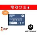 【電池公主】MOTOROLA BQ50 BQ-50 原廠電池 910mAh EX128 W161 W210 W212 W213 W218 W362 W365 W371 W375 W380