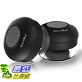 [106美國直購] SoundBot SB510 HD Water Proof 3.0 Speaker, Mini Water Resistant Wireless Shower Speaker