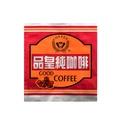 品皇即溶第三代純咖啡 品皇第3代純黑咖啡(100%冷凍乾燥咖啡)500g 口感濃郁~香氣接近研磨豆