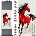 BLOOD-SWEAT HORSE ม้าสีแดงภาพสัตว์ภาพแขวนม้าภาพวาดผ้าไหมที่รับแขกภาพตกแต่ง Madaochenggong ภาพวาดม้วน