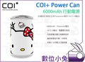 數位小兔【COI+ Power Can Mini 6000mAh 行動電源 凱蒂貓 公司貨】Hello Kitty 限定版 易開罐 飲料罐 罐裝 S5 i6 i6s Note4