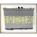 SAVRIN 2.4 水箱 2006年~2015年 中華三菱汽車正廠
