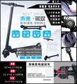 【大有運動】第三代 5.5吋 電動 滑板車 彩色led顯示 防震 飄移車 平衡車 代步工具 成人 滑板