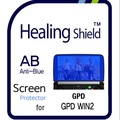 Anti-Blue Light Anti shock Screen Protector cover for GPD WIN2
