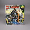 【假一賠十】樂高幻影忍者積木LEGO 70631加滿都魔王的火山熔巖基地 男孩玩具