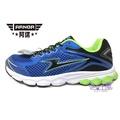 【巷子屋】ARNOR阿諾 男款Future-X零極限輕量運動慢跑鞋 [73216] 科技藍 超值價$498【樂天會員限定 | 03/01-03/31單筆滿1000元結帳輸入序號『Spring100』現折100元 | 限用一次】