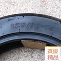 精准高效*國產賽艇 250 300 XCITING 輪胎 120/80-14 150/70-13