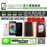 鴻海 INFOCUS M2/M2+ 螢幕 總成 破裂 台中現場維修995myfone 救救我手機
