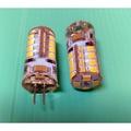 【高雄辰旭照明】LED 燈珠插腳 G4 5W豆燈 110v/ 12V 電壓二款可選