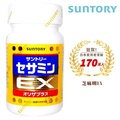 【SUNTORY三得利】芝麻明EX 90錠/瓶-行動