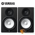 【小新樂器館】YAMAHA 山葉 HS8 主動式監聽喇叭 【8吋/二顆/一年保固/HS8M】
