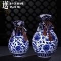 免運啦現貨caad1頂單滿299出貨2斤3斤5斤裝景德鎮陶瓷瓶空瓶壇子青花陶瓷壺10斤裝具