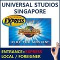 Singapore Universal Studios Admission Ticket + Express Ticket (USS+Express)