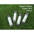新品上市!【Gippro SW-4】黑.白兩色 現貨供應中!