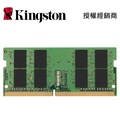 Kingston 金士頓 KVR26S19D8/16 16GB DDR4 2666 NB筆電型記憶體 16G