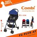 Combi F2 Plus AF Stroller (Blue)