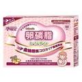 惠氏S26dha媽媽藻油60粒軟膠囊 (外殼封膜未開)+孕哺兒金絲燕窩卵磷脂60入