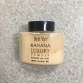 預購  Ben nye Banana Luxury Powder 蜜粉 膚色蜜粉 42g