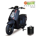 【向銓環保電動車】Super 8 PEG-106 電動自行車 進階版
