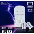 含稅 全新 組合 CR-2 拍立得 電池 充電器 充電式 CR2 mini25 sp2 sp1 富士 可充式