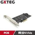 DIEWU M.2 PCI-E SSD 雙固態硬碟轉接卡擴充卡 NGFF PCIE NVMe MKEY【NEC-EN2】