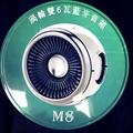 全新 太空艙 M8 (黃)藍芽無線喇叭