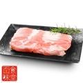 百味食堂 澳洲雪花羊肉片3份(300g/份)