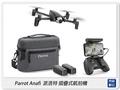 含電池x3+原廠背包+遙控器~ Parrot Anafi Extended 派洛特 迷你 摺疊 空拍機 航拍機(公司貨)