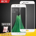 OPPO R11/R11s/R11plus/R17 Full Screen Protector