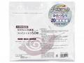 日本SPC~ 蝸牛精華保濕鎖水補水面膜(50枚入)