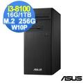ASUS M640MB i3-8100/16G/1TB+256G/W10P
